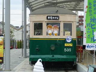 P1030342(1).JPG