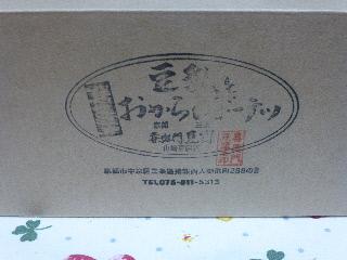 P1030358(1).JPG